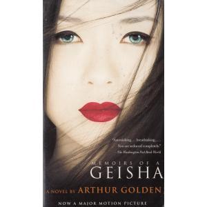 MEMOIRS OF A GEISHA / ArthurGolden 中古 新書 michikusa-store