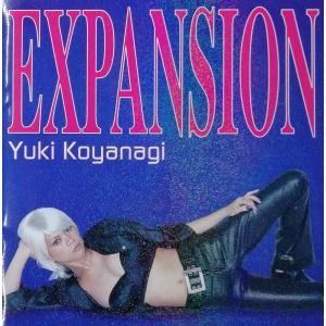 EXPANSION / 小柳ゆき 中古・レンタル落ちCD アルバム|michikusa-store