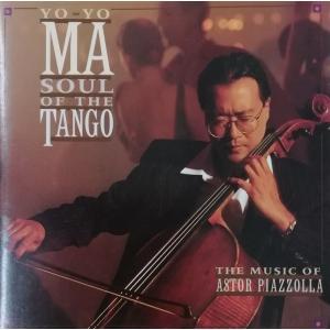 SOUL OF THE TANGO / YO-YO MA 中古・レンタル落ちCD アルバム|michikusa-store