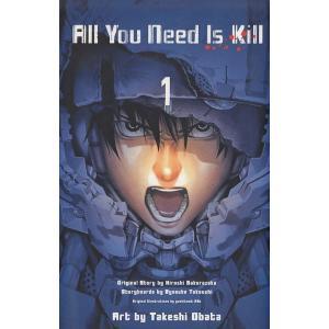 All You Need Is Kill(1) / 桜坂洋 竹内良輔 安倍吉俊 小畑健 中古 漫画
