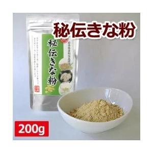 秘伝きな粉(200g)/岩手県産「秘伝豆」使用|michinoku-farm