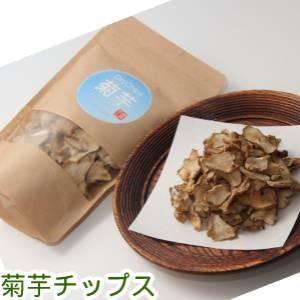 【岩手県産】菊芋チップス30g|michinoku-farm