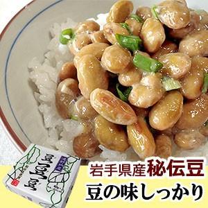 秘伝豆の納豆『豆・豆・豆(ずずず)』(40g×2パック)|michinoku-farm