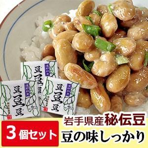 秘伝豆の納豆『豆・豆・豆(ずずず)』(40g×2パック)×3個セット|michinoku-farm