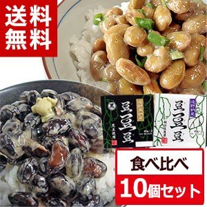 【送料無料】『秘伝豆の納豆』&『黒豆の納豆』各5個セット(合計40g×20パック)|michinoku-farm