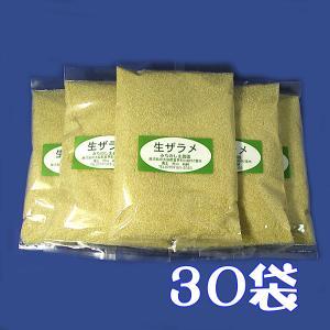 生ザラメ・島ザラメ (30袋)(500g/1袋)(2021年産・新物)です (送料無料) 「グリーンレモン」と「ゴマ菓子」と「ごまピー」プレゼント|michinosima