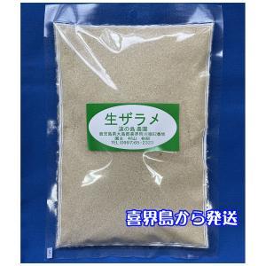 「試食品」生(島)ザラメ (500g)・「1袋入り」 お一人様一点でお願いします(発送はクリックポストです)|michinosima