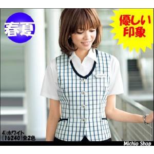 事務服 制服 en joie 春夏ベスト 16240 17号・19号  アンジョア|michioshop