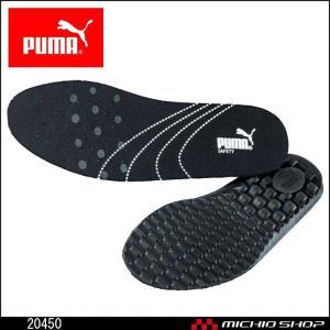 安全靴 PUMA プーマインソール エバークッション プロ 中敷き