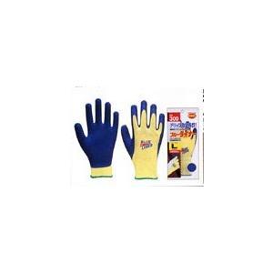 ◇天然ゴム手袋は、ゴムの樹脂を使用している為安心で、廃棄後も土中分解自然にかえります。  ◇特殊特許...