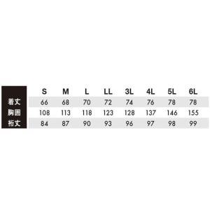 防寒服 防寒着 作業服 TS DESIGN 藤和 TS WOVEN ストレッチ防風ジャケット 84726 大きいサイズ5L・6L 2019年秋冬新作|michioshop|04