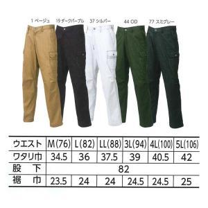 作業服 寅壱 ワイドカーゴ 3940-211|michioshop|03
