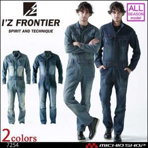 つなぎ作業服 アイズフロンティア ストレッチ3Dオーバーオール 7254 I'Z FRONTIER|michioshop