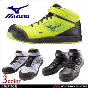 安全靴 ミズノ mizuno オールマイティミッドカットスニーカー C1GA1602 ALMIGHTY 送料無料|michioshop