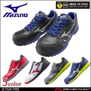 安全靴 ミズノ mizuno プロテクティブスニーカー C1GA1700 オールマイティLS 紐タイプ 送料無料|michioshop
