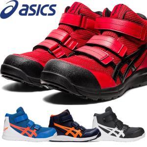 [送料無料]安全靴 アシックス asics スニーカー ウィンジョブ JSAA規格A種認定品 FCP203 マジックテープ ベルトタイプ ローカット ワーキングシューズ|michioshop