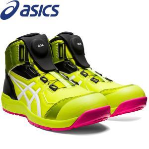 安全靴 アシックス asics スニーカーウィンジョブ FCP304 Boa 2021年春夏新作[限定色][即納]|ミチオショップ