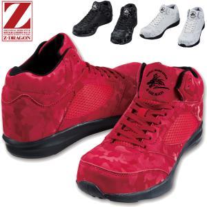 Z-DRAGON ジードラゴン セーフティシューズ S5213 安全靴 作業靴  先芯 自重堂 20...
