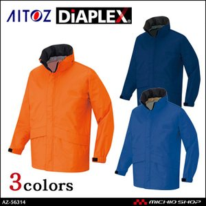 雨合羽 作業服 アイトス AITOZ TULTEX DIAPLEX 全天候型ベーシックジャケット AZ-56314  大きいサイズ michioshop