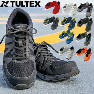 安全靴 アイトス AITOZ セフティーシューズ AZ-51649 春夏