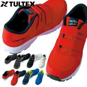 安全靴 アイトス[AITOZ]セーフティシューズ(マジック) AZ-51651