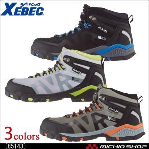 安全靴 XEBEC ジーベックセフティシューズ プロスニーカー 85143|michioshop