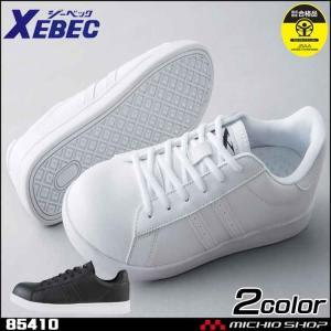 安全靴 XEBEC ジーベック プロスニーカー(先芯入り)(紐) 85410 2019年秋冬新作