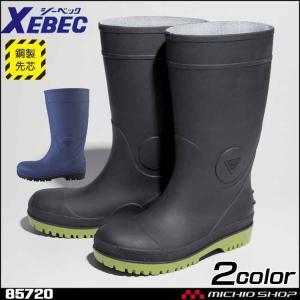 安全靴 XEBEC ジーベック セフティ長靴 安全靴長靴 85720 2019年秋冬新作|michioshop
