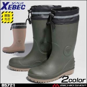 安全靴 XEBEC ジーベック セフティ長靴 安全靴長靴 85721 2019年秋冬新作|michioshop