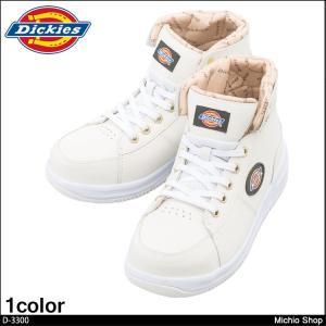安全靴 コーコス Dickies ディッキーズ セーフティーシューズ D-3300  ■素材 アッパ...