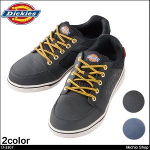 安全靴 Dickies ディッキーズ セーフティーローカット D-3307  ■素材 アッパー:PU...