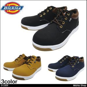 安全靴 Dickies ディッキーズ セーフティースニーカー D-3309  ■素材 アッパー:PU...