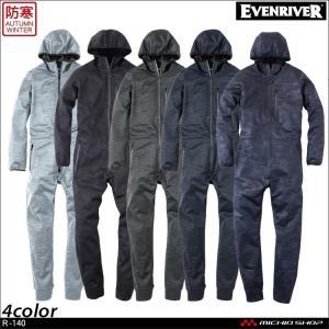 防寒 作業服 EVENRIVER イーブンリバー防風ストレッチカバーオール R-140 大きいサイズ3L〜5L michioshop
