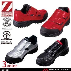 安全靴 ジードラゴン Z-DRAGONセーフティシューズ S8182 自重堂|michioshop