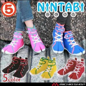 子供用 靴 丸五 MARUGO 祭りたび 足袋 NINTABI(にんたび) キッズスニーカー|michioshop