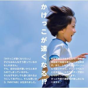子供用 靴 丸五 MARUGO 祭りたび 足袋 NINTABI(にんたび) キッズスニーカー|michioshop|04