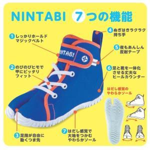 子供用 靴 丸五 MARUGO 祭りたび 足袋 NINTABI(にんたび) キッズスニーカー|michioshop|06