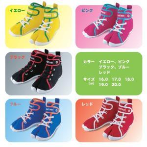子供用 靴 丸五 MARUGO 祭りたび 足袋 NINTABI(にんたび) キッズスニーカー|michioshop|08