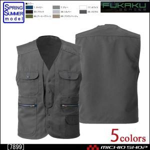 ■素材:   ポリエステル100%  ■特長 ・両胸ポケット ・左右ファスナーポケット  ※取り寄せ...