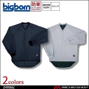 作業服 bigborn ビッグボーン インナーシャツ 秋冬 防寒 h9066|michioshop