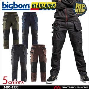 作業服 bigborn ビッグボーン BLAKLADER ブラックラダー カーゴパンツ 秋冬 1496-1330|michioshop