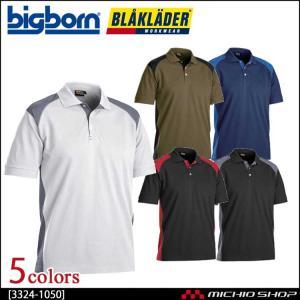 作業服 bigborn ビッグボーン BLAKLADER ブラックラダー ポロシャツ 秋冬 3324-1050|michioshop