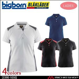 作業服 bigborn ビッグボーン BLAKLADER ブラックラダー レディース ポロシャツ 秋冬 3390-1050|michioshop