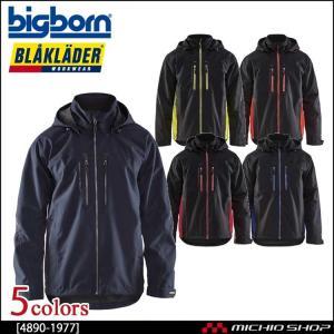 作業服 bigborn ビッグボーン BLAKLADER ブラックラダー 軽量防寒ジャケット 秋冬 4890-1977|michioshop