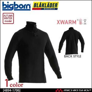 作業服 bigborn ビッグボーン BLAKLADER ブラックラダー メリノウール インナーシャツ 秋冬 4894-1706|michioshop