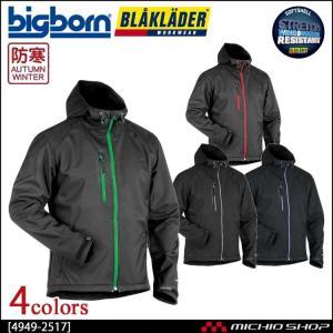 作業服 bigborn ビッグボーン BLAKLADER ブラックラダー 防風撥水ジャケット 秋冬 4949-2517|michioshop