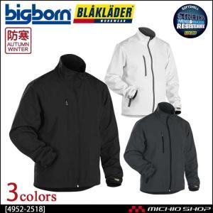 作業服 bigborn ビッグボーン BLAKLADER ブラックラダー 軽防寒 防風撥水ジャケット 秋冬 4952-2518|michioshop