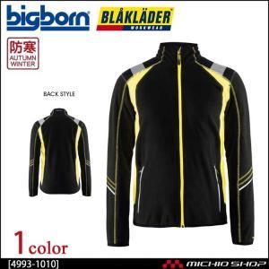 作業服 bigborn ビッグボーン BLAKLADER ブラックラダー マイクロフリースジャケット 秋冬 4993-1010|michioshop