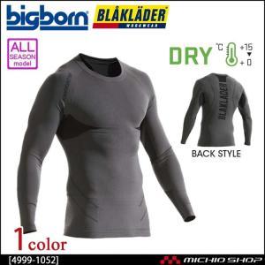 作業服 bigborn ビッグボーン BLAKLADER ブラックラダー インナーシャツ 秋冬 4999-1052|michioshop