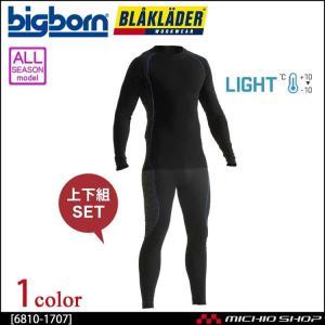 作業服 bigborn ビッグボーン BLAKLADER ブラックラダー インナーロングパンツ 秋冬 6810-1707|michioshop